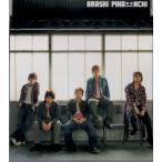 嵐 [ CD ] PIKA★★NCHI DOUBLE(中古ランクA)