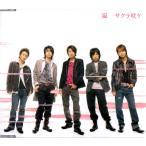 嵐 [ CD ] サクラ咲ケ(通常盤)(中古ランクA)