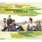 嵐 [ CD ] きっと大丈夫(通常盤)(中古ランクA)