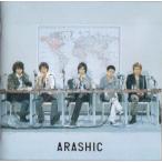 嵐 [ CD ] ARASHIC(通常盤)(中古ランクA)