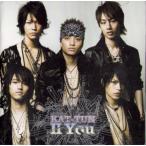 KAT-TUN [ CD2枚組 ] cartoon KAT-TUN II You(初回限定盤)(中古ランクA)