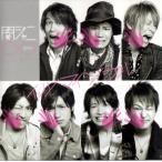 関ジャニ∞ [ CD ] イッツ マイ ソウル(通常盤)(中古ランクA)