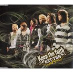 KAT-TUN [ CD ] Keep the faith(通常盤/初回プレス仕様)(中古ランクA)