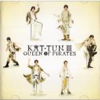 KAT-TUN [ CD+DVD ] KAT-TUN III-QUEEN OF PIRATES-(初回限定盤)(中古ランクA)
