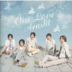 嵐 [ CD+DVD ] One Love(初回限定盤)(中古ランクA)