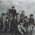 Hey!Say!JUMP [ CD+DVD ] 真夜中のシャドーボーイ(初回限定盤)(中古ランクA)