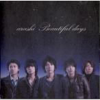 嵐 [ CD+DVD ] Beautiful days(初回限定盤)(中古ランクA)