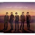 嵐 [ CD ] Beautiful days(通常盤)(中古ランクA)