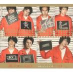 関ジャニ∞ [ CD+DVD ] 無責任ヒーロー(初回限定盤A)(中古ランクB)