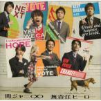 (中古)関ジャニ∞ [ CD ] 無責任ヒーロー(通常盤)