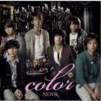NEWS [ CD ] color(初回限定盤)(中古ランクA)
