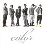 NEWS [ CD ] color(通常盤)(中古ランクA)