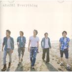 嵐 [ CD+DVD ] Everything(初回限定盤)(中古ランクA)