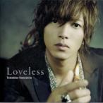山下智久 [ CD ] Loveless(初回限定盤B)フォトカード付(中古ランクA)
