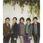 嵐 [ CD ] マイガール(通常盤)(中古ランクA)