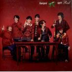 (中古)関ジャニ∞ [ CD ] GIFT〜赤〜(完全生産限定盤)