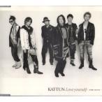 KAT-TUN [ CD ] Love yourself 〜君が嫌いな君が好き〜(通常盤)(中古ランクA)
