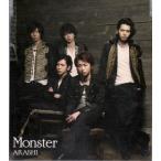 嵐 [ CD ] Monster(通常盤)(中古ランクA)