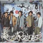 嵐 [ CD+DVD ] Love Rainbow(初回限定盤)(中古ランクA)