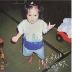山下智久 [ CD ] はだかんぼー(初回限定盤ジャケットB)(中古ランクA)