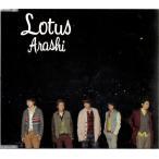 嵐 [ CD ] Lotus(通常盤)(中古ランクA)