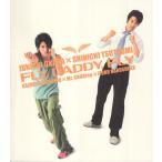 V6 岡田准一 出演「FLY,DADDY,FLY フライ,ダディ,フライ」映画 パンフレット [ 公式グッズ ](中古ランクA)