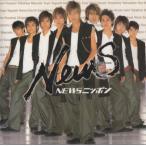NEWS [ CD ] NEWSニッポン(EAST盤)(中古ランクA)