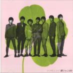 関ジャニ∞ [ CD ] ツブサニコイ(通常盤/初回プレス)フォトカード7枚付(中古ランクA)