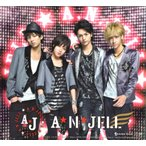 (中古)A.N.JELL [ CD+DVD ] A.N.JELL WITH TBS系金曜ドラマ「美男ですね」MUSIC COLLECTION