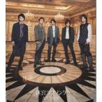 (中古)嵐 [ CD ] 迷宮ラブソング(通常盤)