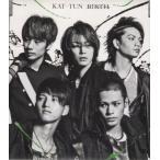 KAT-TUN [ CD ] BIRTH(通常盤)(中古ランクA)