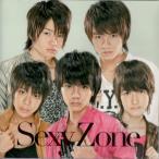 【送料無料】 (中古)Sexy Zone [ CD+DVD ] Sexy Zone(初回限定盤C)