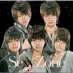 Sexy Zone [ CD ] Sexy Zone(初回限定盤D)(中古ランクA)Debut Single