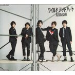 嵐 [ CD ] ワイルド アット ハート(通常盤)(中古ランクA)