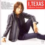 山下智久 [ CD+DVD ] 愛、テキサス(初回限定盤A)(中古ランクA)