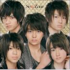 Sexy Zone [ CD+DVD ] Lady ダイヤモンド(初回限定盤B)(中古ランクA)