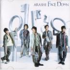 (中古)嵐 [ CD+DVD ] Face Down(初回限定盤)
