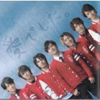 関ジャニ∞ [ CD ] 愛でした。(通常盤)(中古ランクA)