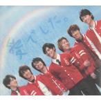 (中古)関ジャニ∞ [ CD+DVD ] 愛でした(初回限定盤)