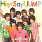 Hey!Say!JUMP [ CD ] JUMP WORLD(通常盤/初回仕様)(中古ランクA)