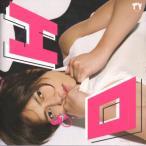 山下智久 [ CD ] エロ(通常盤)(中古ランクA)