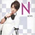 NEWS [ CD ] チャンカパーナ(初回限定盤N)(中古ランクA)