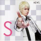 NEWS [ CD ] チャンカパーナ(初回限定盤S)(中古ランクA)