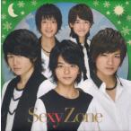 (中古)Sexy Zone [ CD+DVD ] Sexy Summerに雪が降る(初回限定盤B)