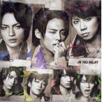 Kis-My-Ft2 [ CD+DVD ] アイノビート(ROCK盤)(中古ランクA)
