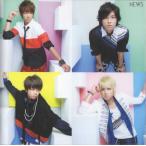NEWS [ CD ] ポコポンペコーリャ/WORLD QUEST(初回限定盤B)(中古ランクA)