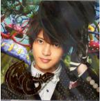山下智久 [ CD+DVD ] 怪・セラ・セラ(初回限定盤A)(中古ランクA)