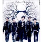 嵐 [ CD ] Calling×Breathless(通常盤)(中古ランクA)