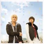 テゴマス [ CD ] サヨナラにさよなら(通常盤)(中古ランクA)