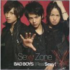 Sexy Zone [ CD+DVD ] Real Sexy!/BAD BOYS(初回限定盤B)(中古ランクA)